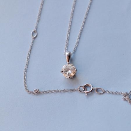 18ct White Gold Diamond Solitaire